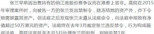 """「大S」她是大S的婆婆,前""""京城四少""""汪小菲的妈妈,如今却被判监禁"""