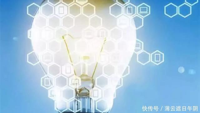 区块链:能源电力的第三次革命