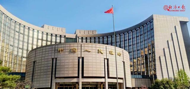 【央行】央行开展2000亿元MLF操作,利率不变仍为3.3%