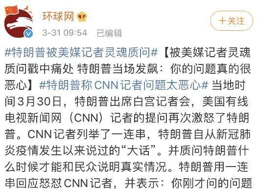又一大国确诊人数超中国,却退9000套检测试剂!外媒:下个美国?