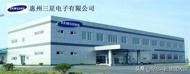 【三星】财经|三星关闭惠州工厂,老员工赔几十万,