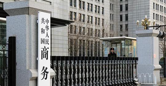 【反倾销税】商务部:对原产于美国、欧盟等进口苯酚