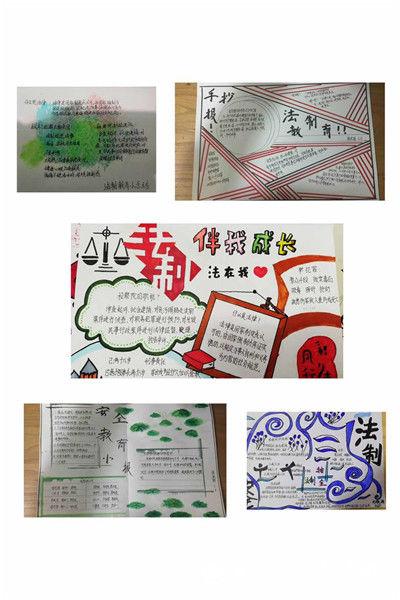 教育:阳信县第一实验学校开展安全教育主题活动