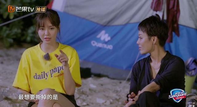 于小彤陈小纭官宣恋情,杜海涛沈梦辰好事将近? 娱乐 热图12
