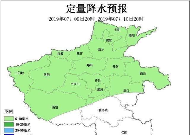 """雨水""""突袭""""郑州河南今夜到明天这10地有雨,局部有大暴雨!"""