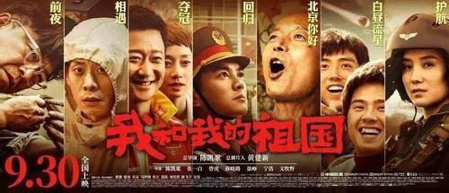 杜江欧豪等新生代男演员脱胎换骨,开始撑起银幕半边天?
