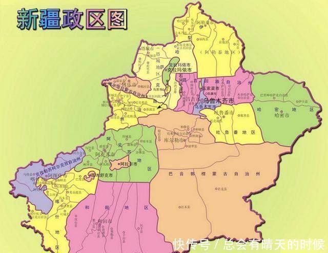 「相邻」中国唯一一个与八个国家相邻的省份!