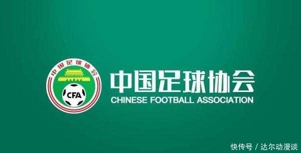 热文:足协新政进一步压缩老将生存空间!中国足球再这么胡搞真的完了