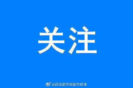 青海省内最新路况信息