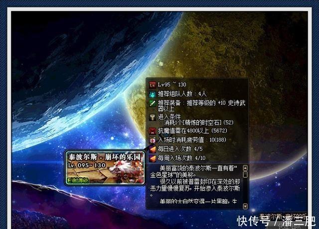 DNF:9.24版本改版,这两大副本被淘汰,玩家装备快速毕业