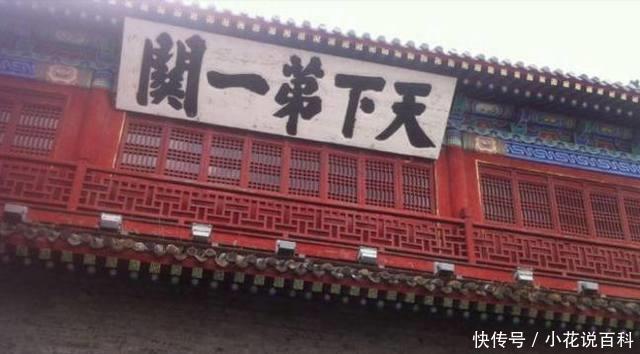 「关宁锦防线」清兵入关你知道指的是哪里吗!