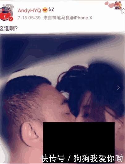 黄毅清爆料再度升级, 现场不好视频流出, 网友: 要凉了?
