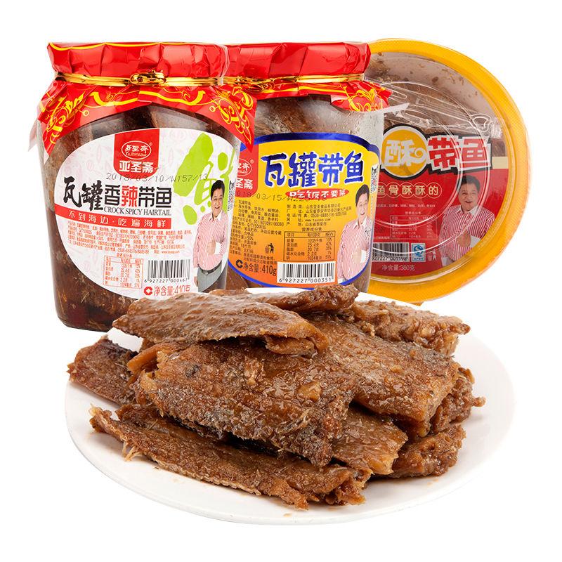 四川有一种特产叫肥而不腻,女人吃不够,男人吃了忘不了,忒下饭