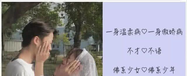 """""""小仙女""""的网名,00后的最爱,快递员:请及时查收!"""