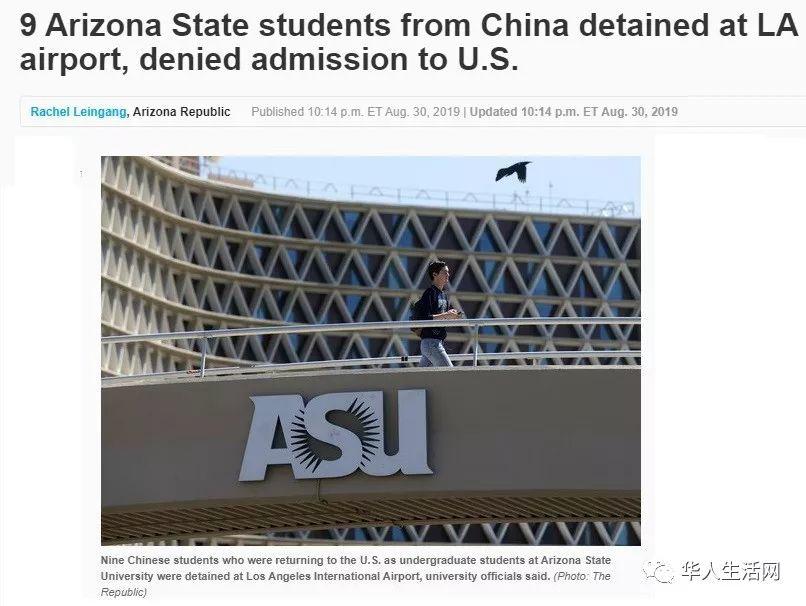 美国各大海关严查模式开启,女留学生被搜身只剩下内裤!