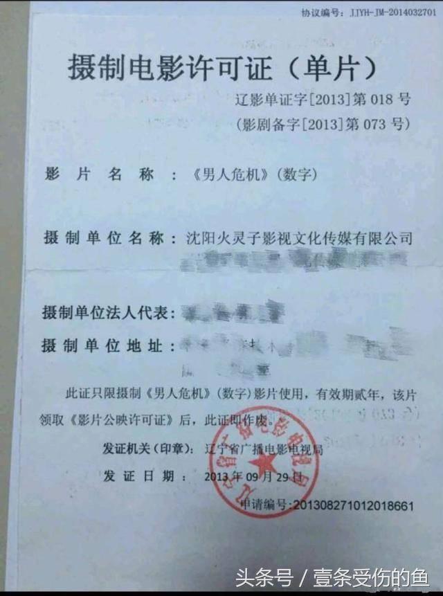 韩延为《一出好戏》发声:我不相信这个抄袭的指认,并列出证据