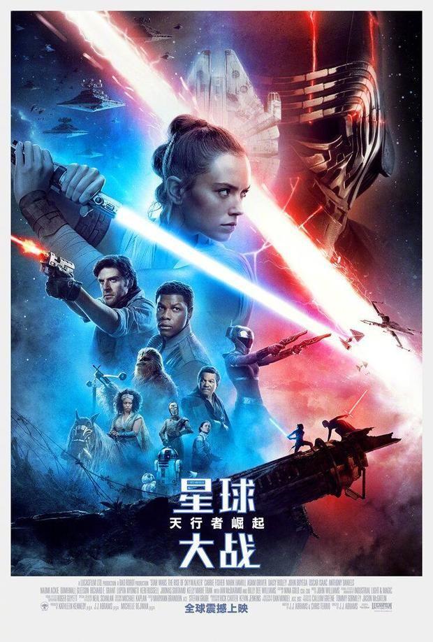 #《星球大战9》#《星球大战9》发布美版终极预告!中文海报同时