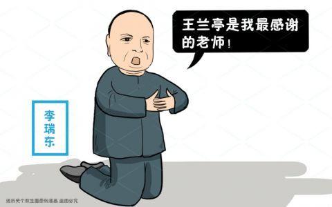 比武:霍元甲与慈禧保镖比武,为何踢了两脚后,第三脚就不敢踢了?