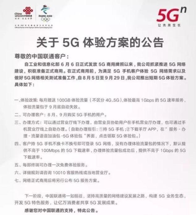 5G不够成熟手机先不买?那你就大错特错了