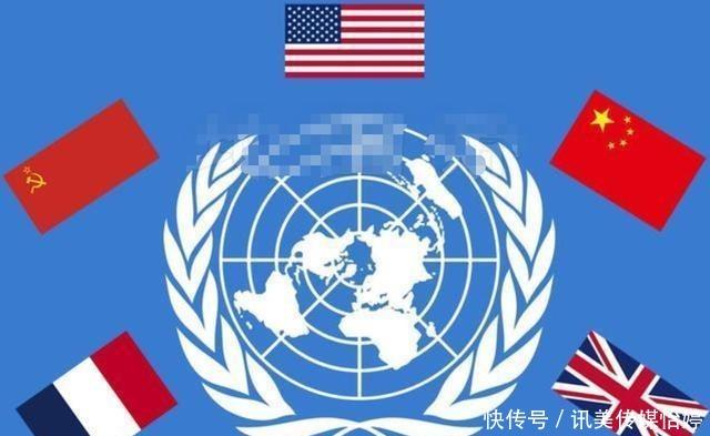 [大国]这个大国, 二战后差点成为常任理事国, 现在呼声又很高