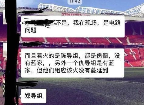 王一博新剧剧组发生火灾,死亡两人,无良网友调侃:此剧已火!