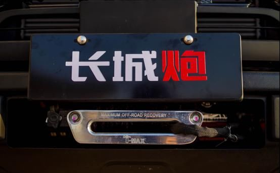 """皮卡:万里长城炮越野皮卡将在二季度发售,中国版的""""福特F-150"""