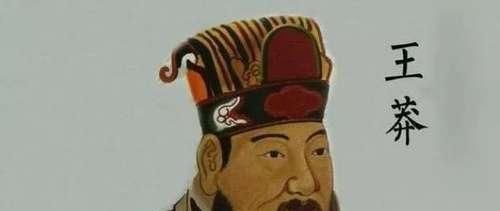 有人:历史真相为什么有人说历史上的王莽就是在罗布泊失踪的彭加木穿