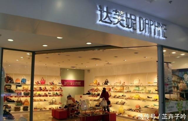 【中国】又一国际大牌败走中国:预计3年关店100家,