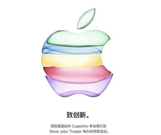 【指南】浴霸三摄、紫色机身、新款 Mac…这里有一份苹果发布会