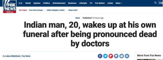 墓都挖好了,印度男子被医生宣布死亡,下葬前却突然苏醒了