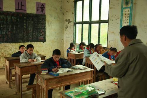 考9分的老师,这老师教的学生能考几分