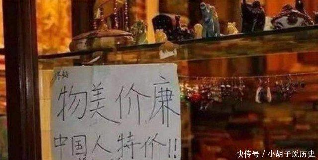 亚洲人长相相似,巴基斯坦人是如何区分中国人的,有两点很机智