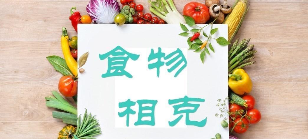 『食物』患有甲状腺结节,四种食物请少吃,甲状腺或可感激你,愿你放心上