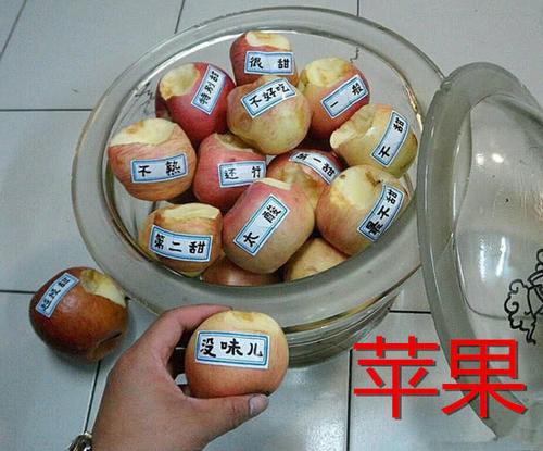 「强迫症」强迫症有多无聊?苹果标签VS柚子去籽,看到瓜子:我去冷静会儿!