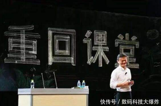 <b>电商教父马云正式回应!退休之后:将用更多精力来做好这3件事</b>