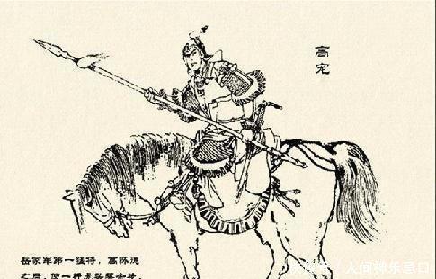 金兵@南宋第一猛将,岳飞也是他的手下败将,金兀术最忌惮的也是此人