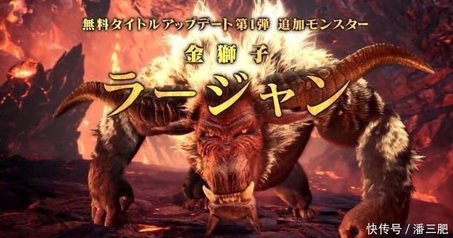 最强牙兽种回归猛汉王,和恐暴龙同级,猎人连一招都架不住?