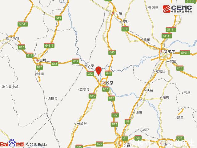 吉林松原市前郭爾羅斯縣附近發生4.1級左右地震