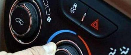 開暖氣到底要不要按下AC鍵,沒開怎么還費油?修車工:問題在這里