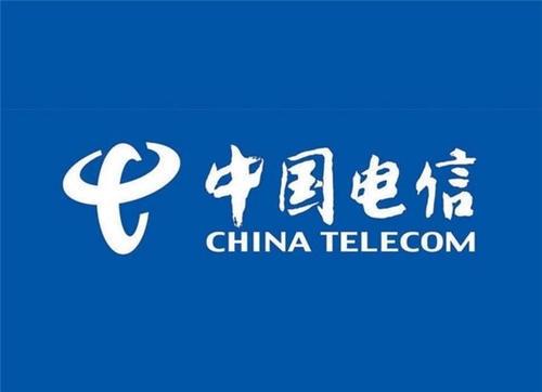 独家:曝2019年中国电信要大降四项成本 首先拿电费开刀