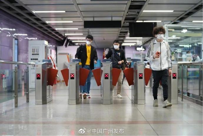 【今日】广州:注意,地铁二号线今日末班车延长30分钟收车