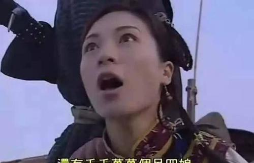 正史@雍正死因成谜,却被一宫廷密档解开,学者感叹:难怪正史不敢记载