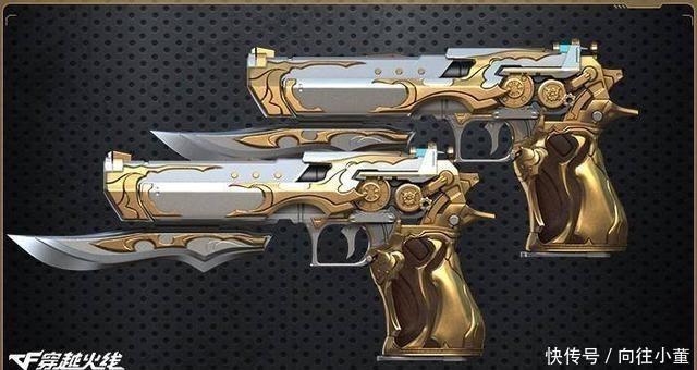 CF:英雄武器好还是王者武器好,为什么王者没人用?