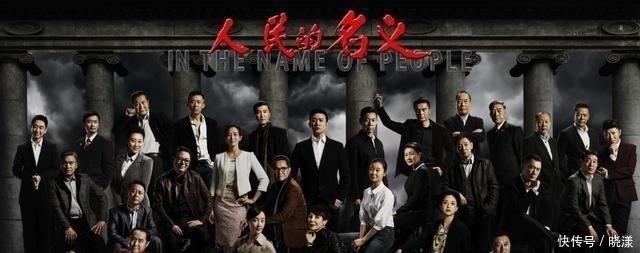 「观众」《人民的名义》续集终于来了!男主陆毅被换成他?