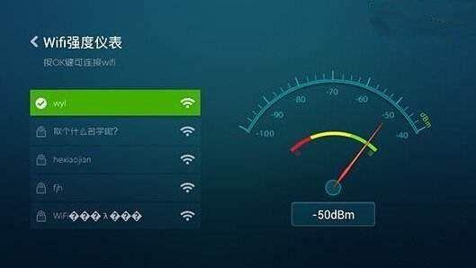 家中wifi信号时强时弱?简单一招让信号快到飞起,只需5分钱