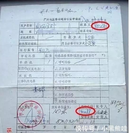中国第一个办手机号码的人,当时靓号随便挑,选的号码却让人意外