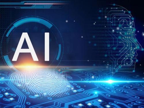 最新最全AI快报:阿里鉴黄师上线;英特尔再收购