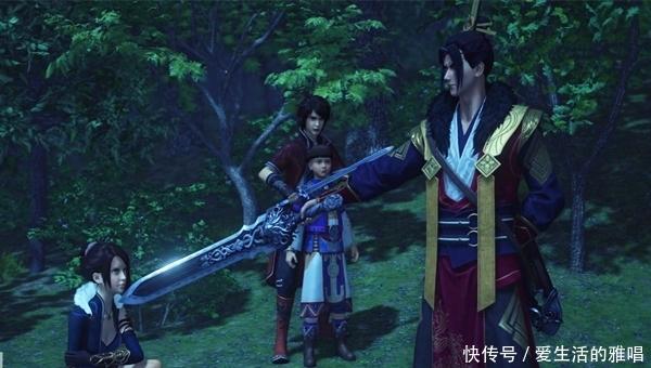 不良人第三季36集:龙泉宝藏在神农架?李茂贞又被李星云骗了!