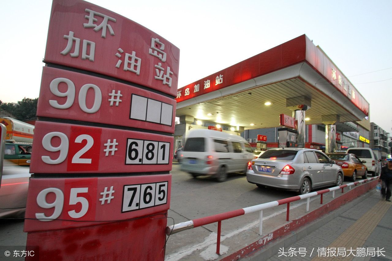 车主的好消息,11月油价或将连跌