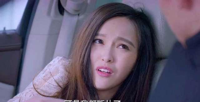 """感觉■为什么说电视剧演""""傻白甜""""难?看李沁和杨紫吃鸡腿,就一目了然"""